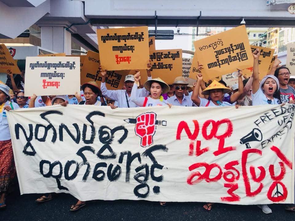 Rangoun : une marche pour la liberté d'expression et le droit à la manifestation