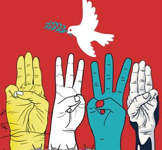 FIGHTING FEAR – #WHATSHAPPENINGINMYANMAR, Une exposition en soutien aux artistes et au peuple birman  Contre la dictature militaire en Birmanie  Inauguration de l'exposition et performances artistiques,  Le 18 septembre à 13 heures, Place du Palais Royal, Paris