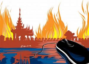 Mouseclick_Mandalay