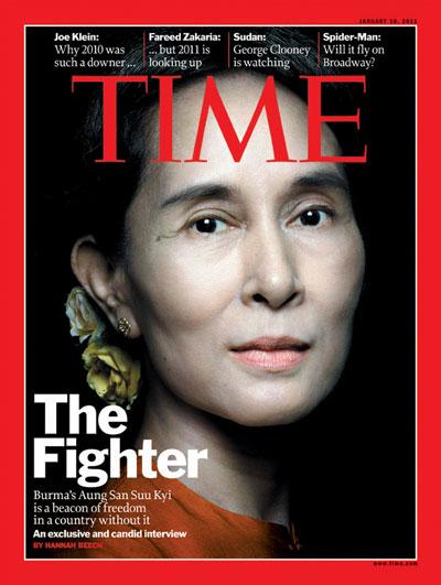 Lettre ouverte à Aung San Suu Kyi sur la situation des Rohingyas en Birmanie