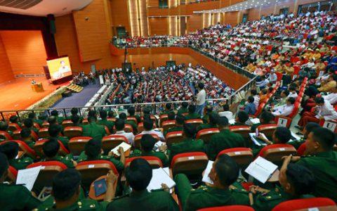 Troisième conférence de Panglong : symbole et contreverse