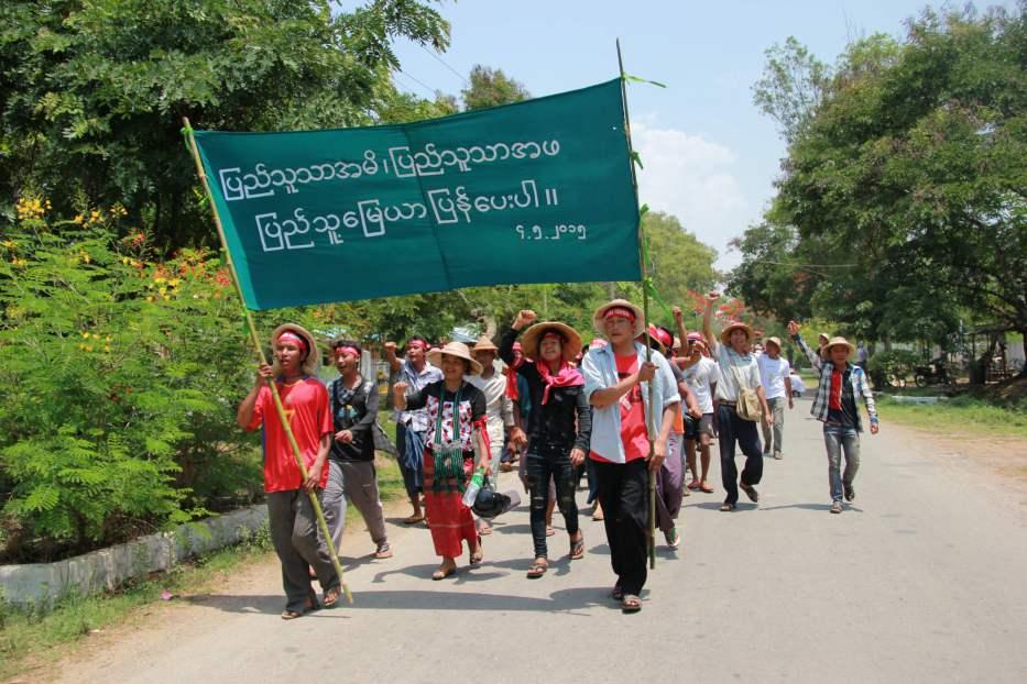 350 paysans manifestent à Loikaw, capitale de l'Etat Karenni